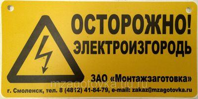 Осторожно: фабричное качество