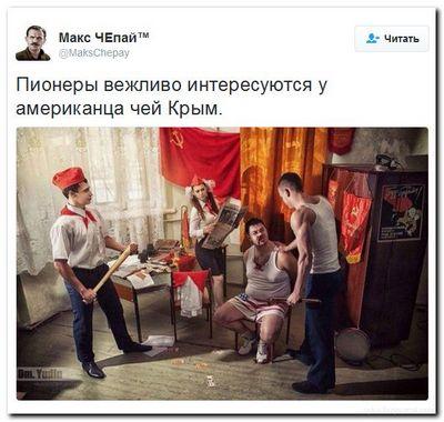 От сватов еще ни один человек не повесился!. зеленский критикует сбу - «общество»