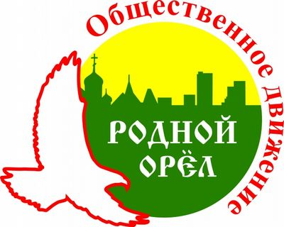 Открытое письмо председателю центральной избирательной комиссии памфиловой э.а.