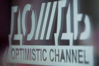 Озпп подало иски на семь отключивших вещание телеканала дождь операторов