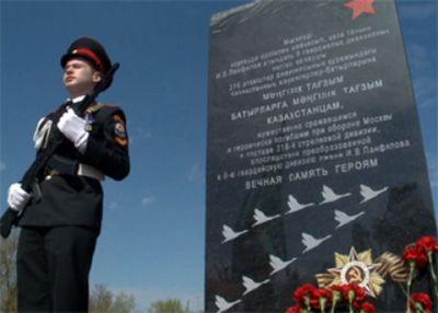 Памятник воинам-казахстанцам открыли в российском волоколамске