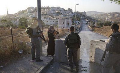 Парадоксы палестинцев восточного иерусалима - «наука»