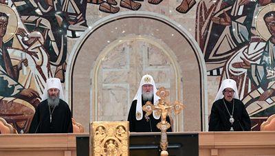 Патриарх кирилл выступил на открытии архиерейского собора