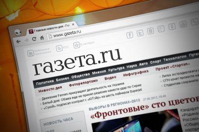 Петербургские прокуроры подготовили почти два десятка исков об ограничении доступа к газете.ru