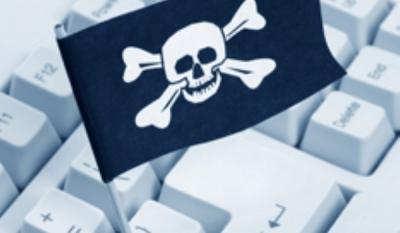 Пираты вне закона