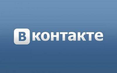 Платная музыка вконтакте - как отреагировали пользователи?