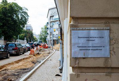 Почему центр москвы перегородили полосатыми заборами
