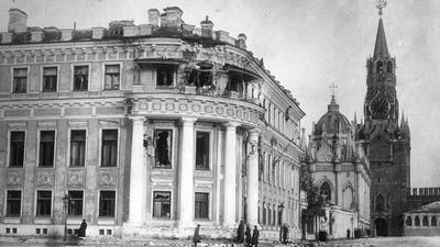 Почему советская власть победила в москве только ценой большой крови