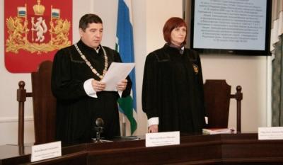 Подать в суд на правительство