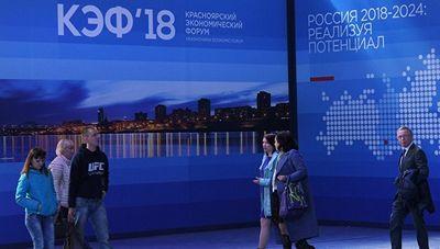 Подготовка к красноярскому экономическому форуму