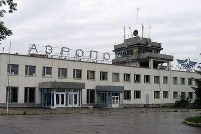 Подписано соглашение о намерениях по реконструкции аэродрома ермолино