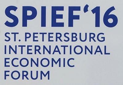 Подробности второго дня работы международного экономического форума