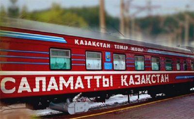 Поезд «саламатты ?аза?стан» курсирует по отдалённым станциям костанайской области