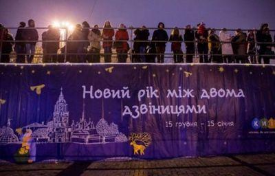 Политпрогноз: что ждет украину в2017 году? - «общество»