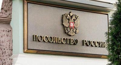 Посольство россии вмолдавии: своих небросаем - «общество»