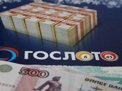 Правда про лотерейные миллиарды