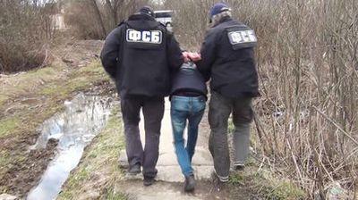 Предполагаемого организатора теракта в питере задержали из-за телефона