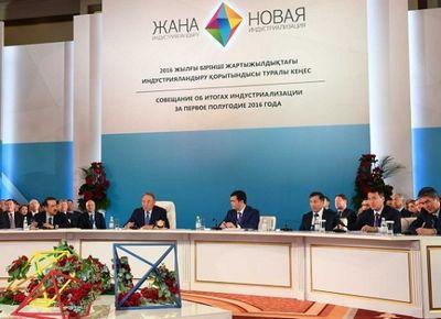 Президент казахстана поставил перед правительством новые задачи