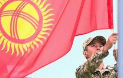 Президент кыргызстана объявил 29 августа днем траура