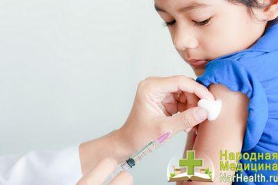 Прививка от бесплодия