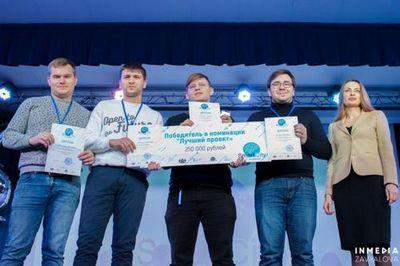 Проект по поиску ям на дорогах признали лучшим на smart city & iot хакатон в тюмени