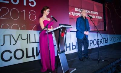 Проект сможем вместе! - лауреат премии лучшие социальные проекты россии