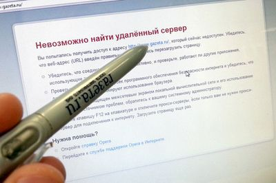 Прокуратура дзержинска вслед за коллегами из ульяновска потребовала от местного провайдера закрыть доступ к страницам «газеты.ru»