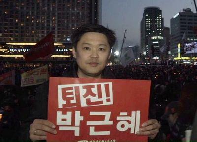 Протесты в сеуле: репортаж собкора «хабар 24» с места событий