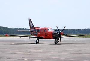 Разрабатывается новый законопроект об аэротакси над москвой