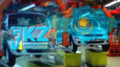 Развитие бренда made in kazakhstan обсудили в мажилисе