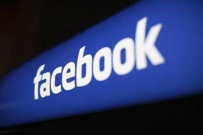 Регулярное использование facebook может способствовать депрессивным симптомам