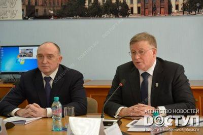 Ректор юургу рассказал, как вуз будет развиваться в ближайшие 3 года - «новости челябинска»
