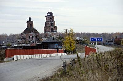 Репортаж с радиоактивной реки теча в челябинской области