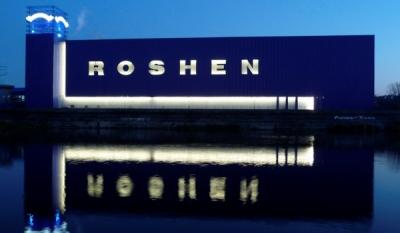 Роспотребнадзор запретил конфеты roshen
