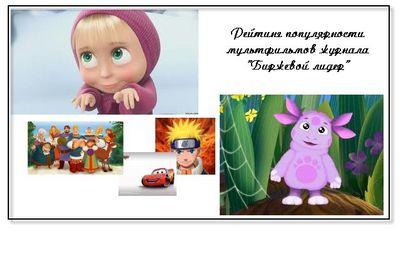Россия и водоворот