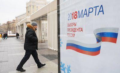 Россия и запад – искусство быть «другим»