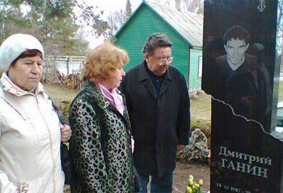 Россия снова призвала эстонию найти убийц гражданинарф дмитрия ганина - «общество»