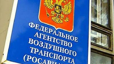 Россиян вывозят из египта. рейсы в каир, шарм-эль-шейх и хургаду выполняться не будут