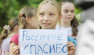Россиянам могут компенсировать помощь беженцам
