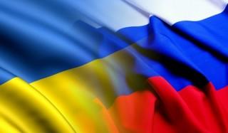 Россияне разделились по поводу отношений рф и украины