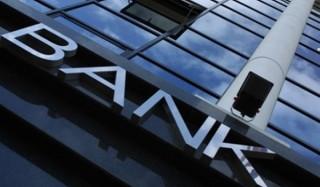 Россияне смогут пополнять счета в банках без паспорта