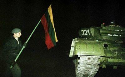 Россияне вспоминают о 13 января: «уж юсу ир мусу лайсве» - «наука»