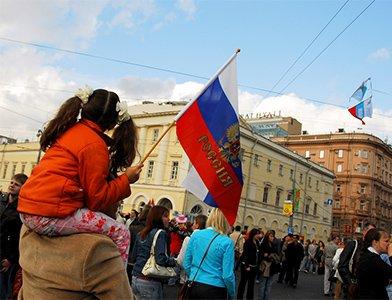 Российская нация поколенческий проект
