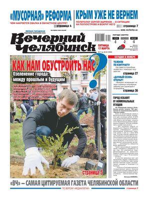 Руководителей копейской колонии будут судить, решение об этом принималось в администрации президента, утверждает источник газеты.ru.