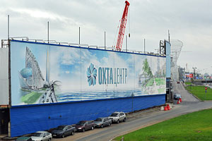 Руководство охта-центра требует от археологов почти 30 млн рублей