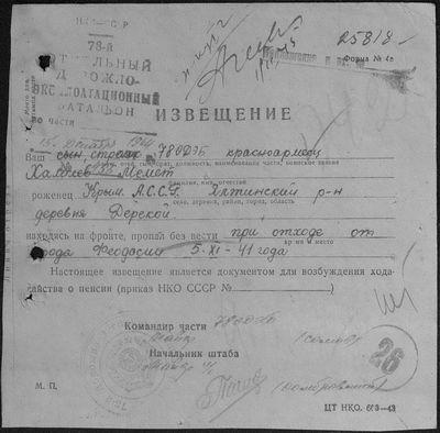 С.а. сомов: спустя 50 лет после победы мне было присвоено звание героя