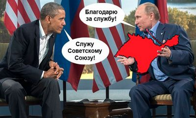 Санкции за и против