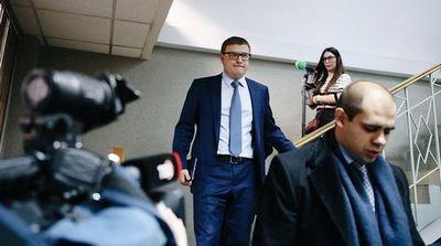 Сечин не пришел в суд по делу экс-министра улюкаева. онлайн
