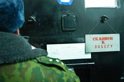 Семь офицеров фсин татарстана, включая двух начальников колонии, задержаны за взятки