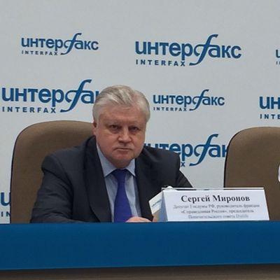 Сергей миронов: инвалиды это люди с безграничными возможностями
